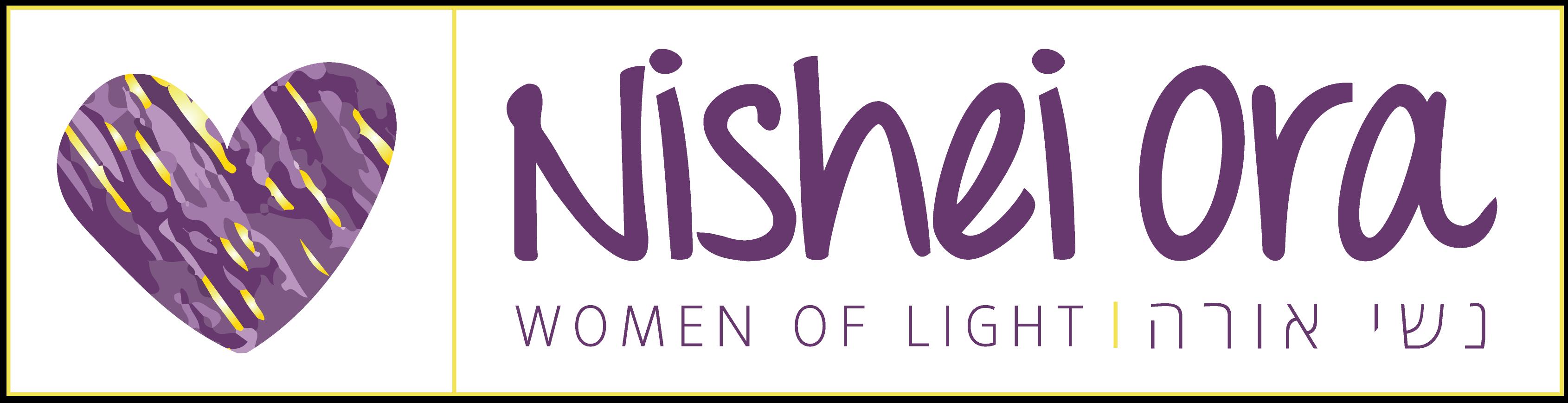 Nishei Ora Logo